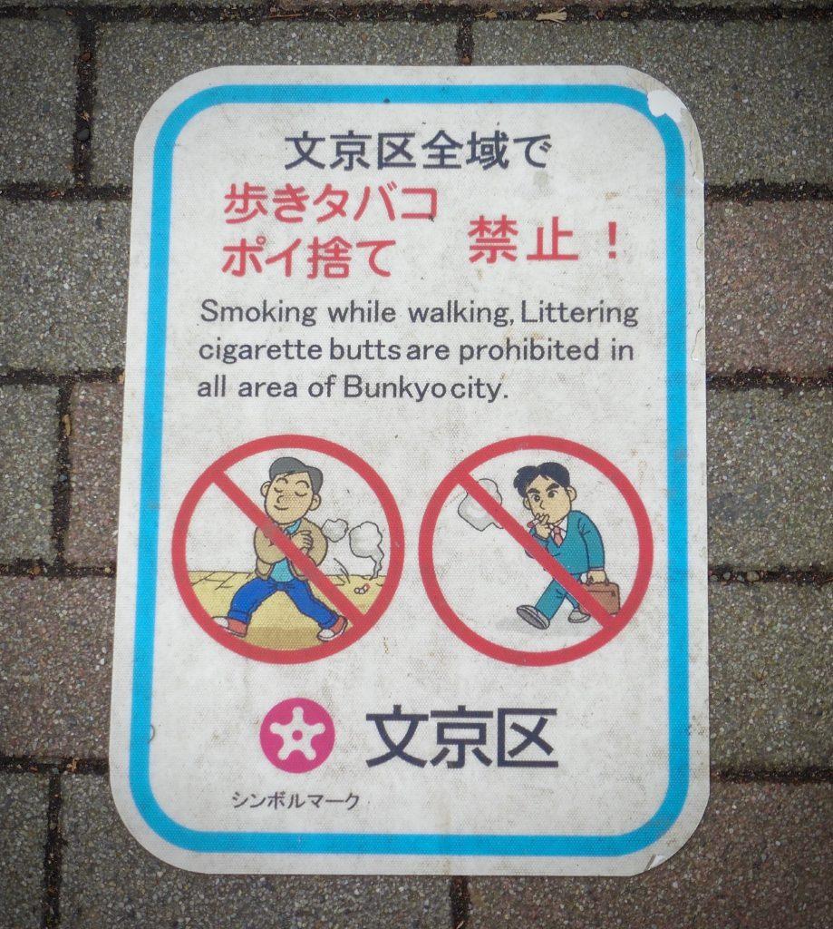 segnaletica persone abitudini tradizioni Giappone