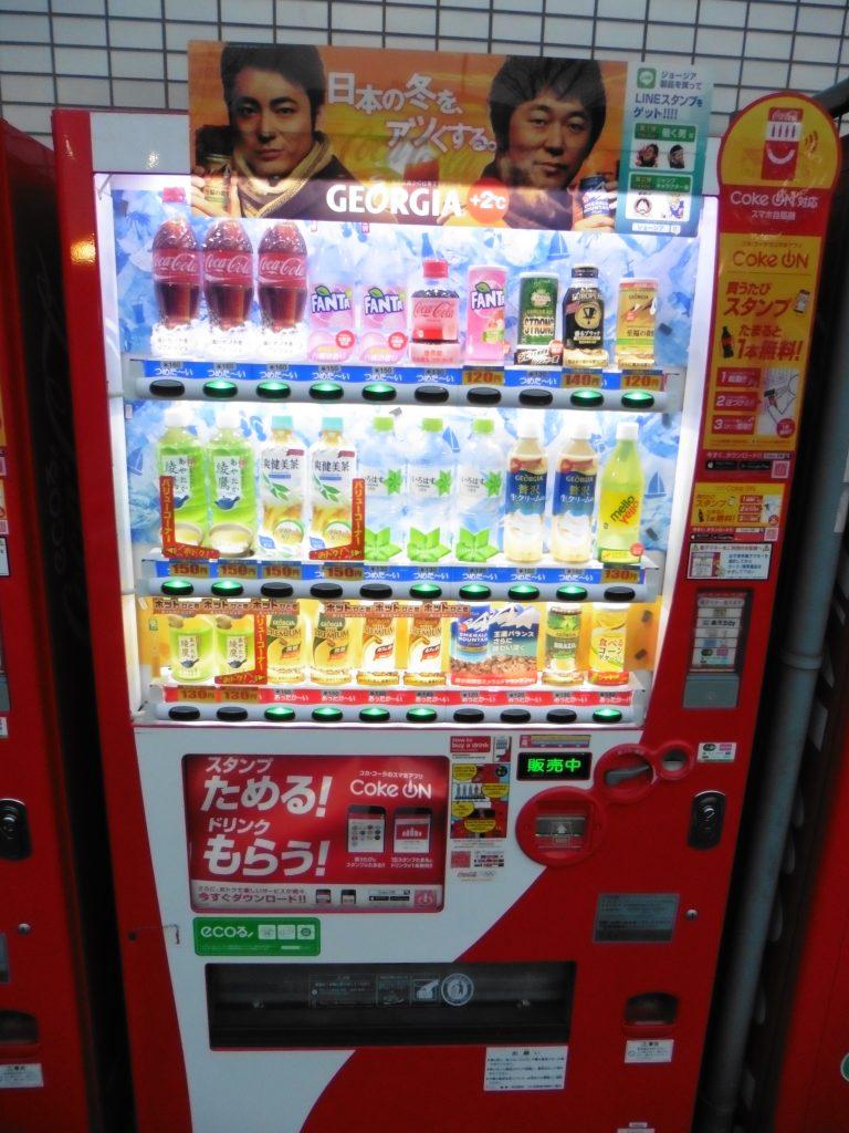 distributori automatici persone abitudini tradizioni Giappone