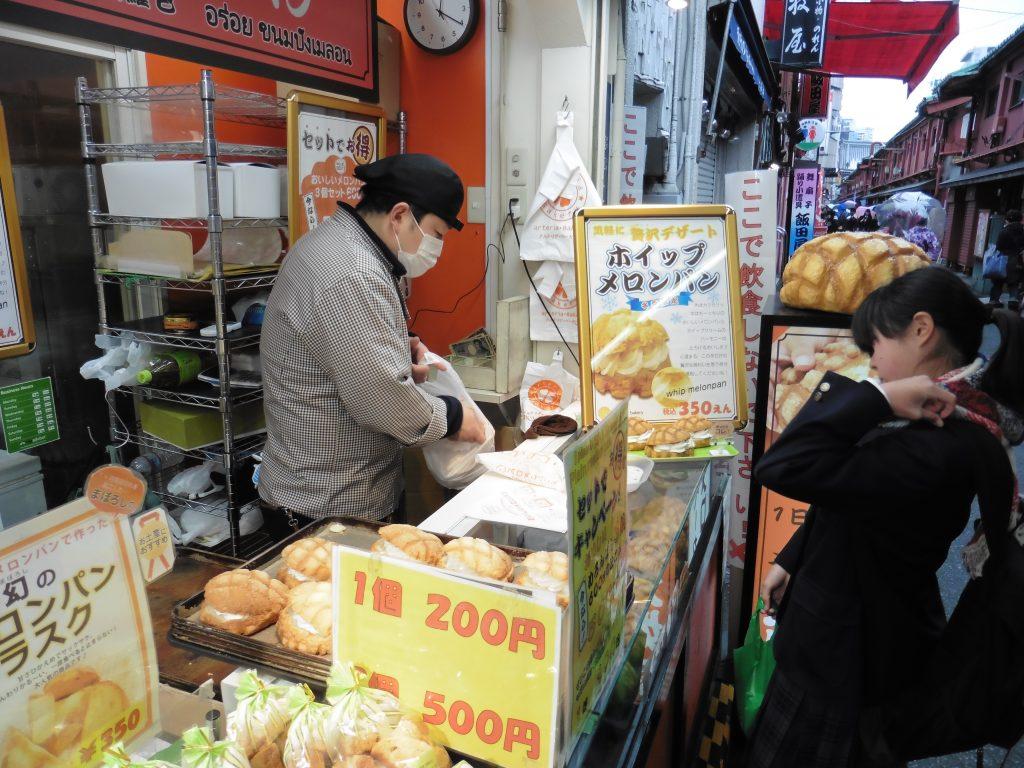 melonpan persone abitudini tradizioni Giappone